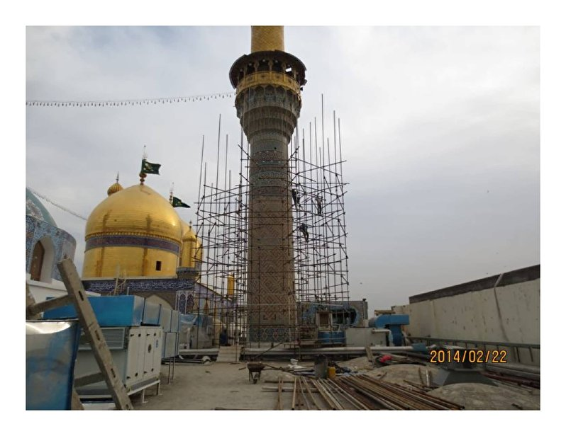 Strengthening, gilding and replacing the bricks of dome of the shrine of Imam Musa Kazem(peace be upon him) and little minarets of the shrine